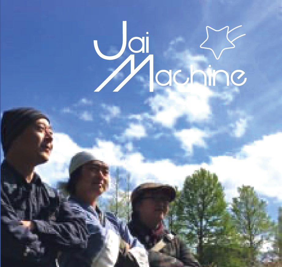 Jai Machine